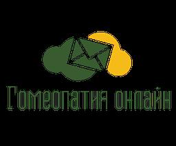 Гомеопатия онлайн